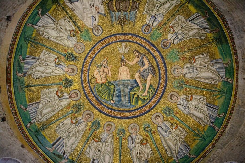 בית הטבילה האריאני